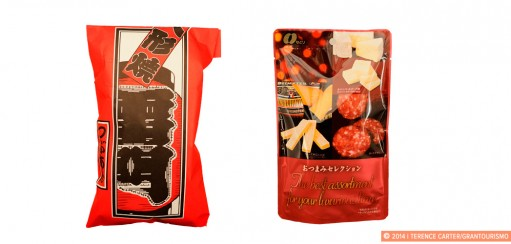 Tokyo Take-Homes: Supermarket Snack Food Souvenirs
