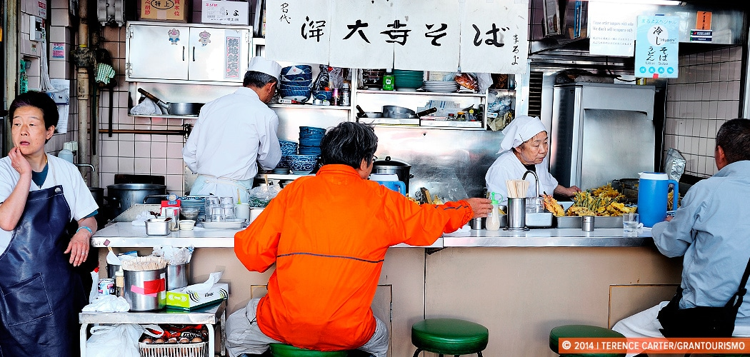 Tsukiji outer market Tokyo. Tsukiji Fish Markets,Tokyo, Japan. Copyright 2014 Terence Carter / Grantourismo. All Rights Reserved.