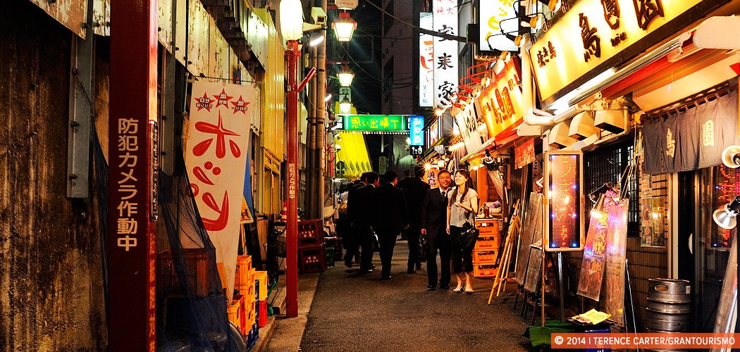 Omoide Yokocho or Memory Lane in Shinjuku, Tokyo, Japan. Copyright 2014 Terence Carter / Grantourismo. All Rights Reserved.
