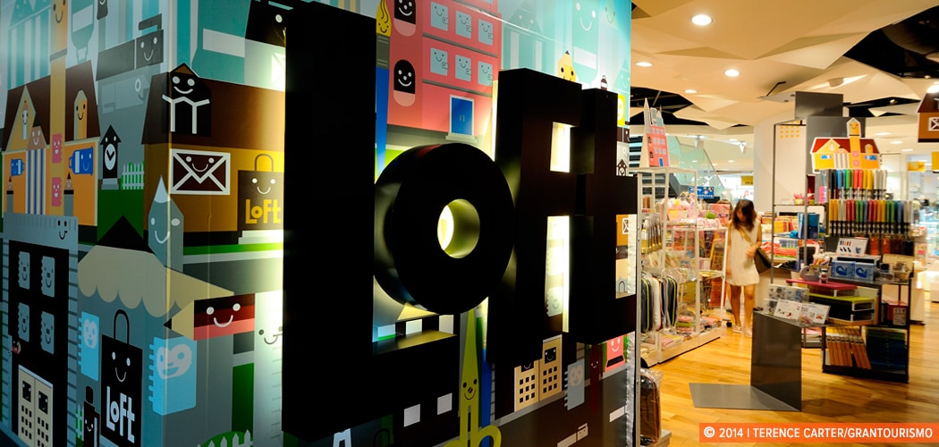 Loft, Siam Discovery Mall, Bangkok, Thailand. Bangkok Shopping Malls. Copyright 2014 Terence Carter / Grantourismo. All Rights Reserved.