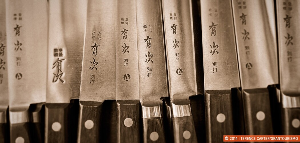 Japanese knives, Tokyo, Japan.