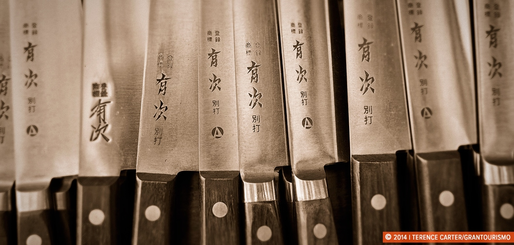 Japanese knives, Tokyo, Japan. Copyright 2014 Terence Carter / Grantourismo. All Rights Reserved. Last minute christmas tips.