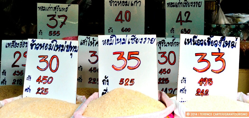 Bags of rice in Khlong Toey Markets, Bangkok