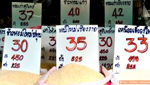 Cooking with Poo - A Walking Tour of Klong Toey Markets