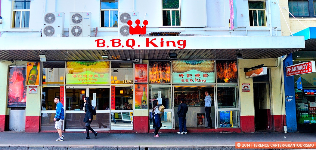 B.B.Q. King, Chinese BBQ Restaurant, Sydney, Australia. Copyright 2014 Terence Carter / Grantourismo. All Rights Reserved.