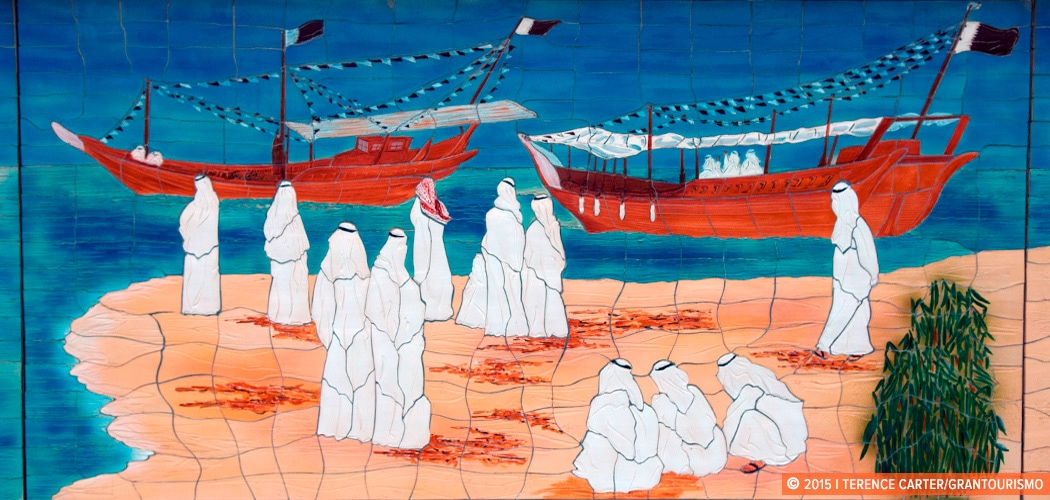 Murals on the Corniche, Doha, Qatar. Copyright 2015 Terence Carter / Grantourismo. All Rights Reserved.