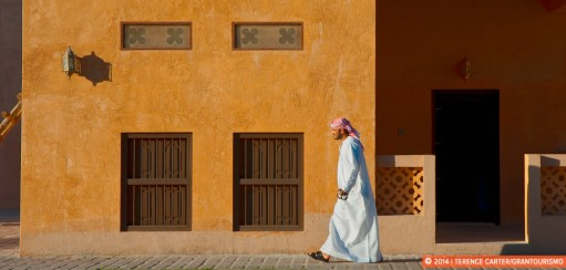 What to See and Do in Al Ain