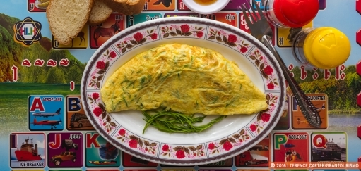 Cambodian Saom Omelette Recipe. Copyright 2016 Terence Carter / Grantourismo. All Rights Reserved.